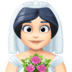 👰🏻 Light Skin Tone Bride With Veil Emoji on Facebook Platform