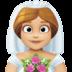 👰🏼 bride with veil: medium-light skin tone Emoji on Facebook Platform