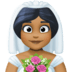 👰🏾 Medium Dark Skin Tone Bride With Veil Emoji on Facebook Platform
