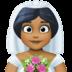👰🏾 bride with veil: medium-dark skin tone Emoji on Facebook Platform