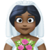 👰🏿 bride with veil: dark skin tone Emoji on Facebook Platform