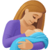 🤱🏼 breast-feeding: medium-light skin tone Emoji on Facebook Platform