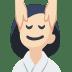 💆🏻 person getting massage: light skin tone Emoji on Facebook Platform