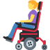 👩‍🦼 woman in motorized wheelchair Emoji on Facebook Platform