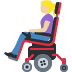 👩🏼‍🦼 woman in motorized wheelchair: medium-light skin tone Emoji on Facebook Platform