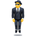 🕴️ man in suit levitating Emoji on Facebook Platform