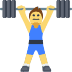 🏋️ person lifting weights Emoji on Facebook Platform