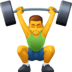 🏋️‍♂️ man lifting weights Emoji on Facebook Platform