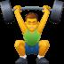 🏋️♂️ man lifting weights Emoji on Facebook Platform