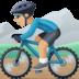 🚵🏼♂️ man mountain biking: medium-light skin tone Emoji on Facebook Platform