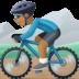 🚵🏾♂️ man mountain biking: medium-dark skin tone Emoji on Facebook Platform