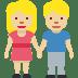 🧑🏼🤝🧑🏼 people holding hands: medium-light skin tone Emoji on Facebook Platform