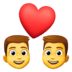 👨‍❤️‍👨 couple with heart: man, man Emoji on Facebook Platform