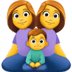 👩👩👦 family: woman, woman, boy Emoji on Facebook Platform