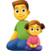 👨👧 Family With Man And Girl Emoji on Facebook Platform