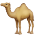 🐪 camel Emoji on Facebook Platform