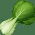 🥬 leafy green Emoji on Facebook Platform