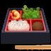 🍱 Bento Box Emoji on Facebook Platform