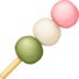 🍡 dango Emoji on Facebook Platform