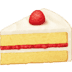 🍰 Shortcake Emoji on Facebook Platform
