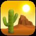 🏜️ desert Emoji on Facebook Platform