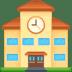 🏫 school Emoji on Facebook Platform