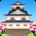 🏯 Japanese castle Emoji on Facebook Platform