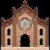🕍 synagogue Emoji on Facebook Platform