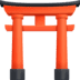 ⛩️ shinto shrine Emoji on Facebook Platform