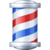💈 Barber Pole Emoji on Facebook Platform
