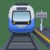 🚉 station Emoji on Facebook Platform