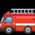 🚒 fire engine Emoji on Facebook Platform