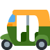 🛺 auto rickshaw Emoji on Facebook Platform