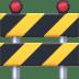 🚧 construction Emoji on Facebook Platform