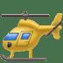 🚁 helicopter Emoji on Facebook Platform