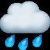 🌧️ cloud with rain Emoji on Facebook Platform