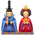 🎎 Japanese dolls Emoji on Facebook Platform