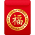 🧧 red envelope Emoji on Facebook Platform
