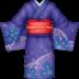 👘 kimono Emoji on Facebook Platform