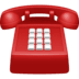 ☎️ telephone Emoji on Facebook Platform