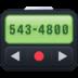 📟 Pager Emoji sa Facebook Platform