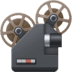 📽️ film projector Emoji on Facebook Platform