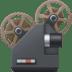 📽️ Film Projector Emoji on Facebook Platform