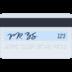 💳 credit card Emoji on Facebook Platform