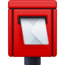 📮 postbox Emoji on Facebook Platform