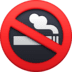 🚭 no smoking Emoji on Facebook Platform
