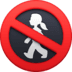 🚷 No Pedestrians Sign Emoji on Facebook Platform