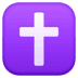 ✝️ latin cross Emoji on Facebook Platform