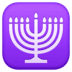 🕎 menorah Emoji on Facebook Platform