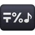 🔣 input symbols Emoji on Facebook Platform